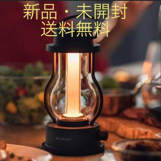 バルミューダ(BALMUDA)の【新品・未使用】BALMUDA The Lantern (その他)