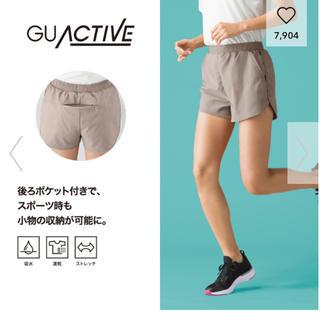 ジーユー(GU)のGU ACTIVE スポーツ ショートパンツ(ウェア)