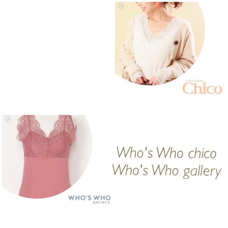 who's who Chico - Who's Who トップス まとめ売り レディース 3着セット