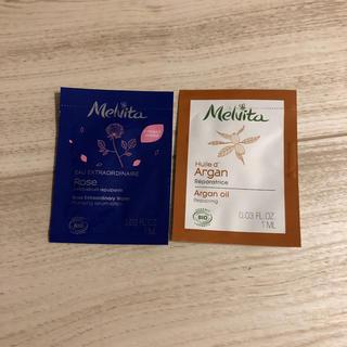 メルヴィータ(Melvita)の新品・メルヴィータ(美容液)