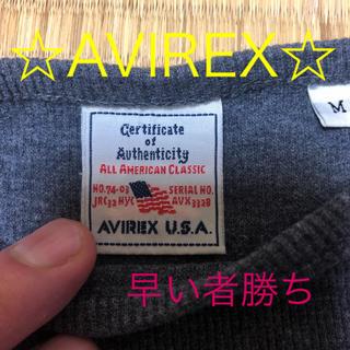 アヴィレックス(AVIREX)のAVIREX ロンTシャツ 即購入可☆(Tシャツ/カットソー(七分/長袖))