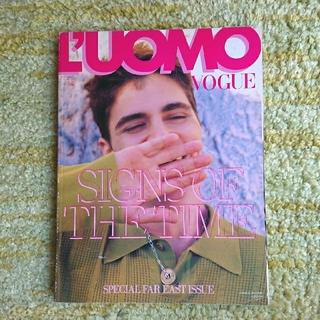 L'UOMO VOGUE誌 1996(ファッション)