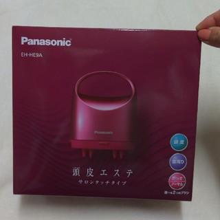 パナソニック(Panasonic)のパナソニック 頭皮エステ EH-HE9A(ヘアケア)