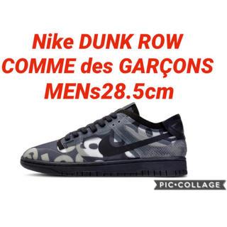 コムデギャルソン(COMME des GARCONS)のコムデギャルソン ナイキ ダンク Nike WMNS Dunk Low プリント(スニーカー)