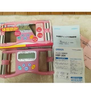 オムロン(OMRON)のオムロン 体脂肪計 HBF-304(体脂肪計)