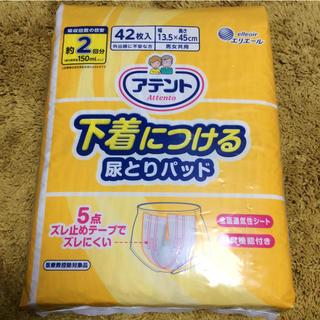 ユニチャーム(Unicharm)のアテント 下着につける尿とりパッド 42枚入り 男女共用(その他)