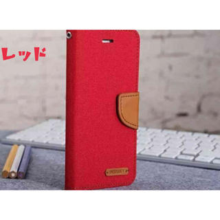 【即購入不可】iPhoneケース デニムファッション《全国送料無料】(iPhoneケース)