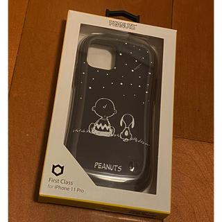 ピーナッツ(PEANUTS)のiPhoneケース(iPhoneケース)
