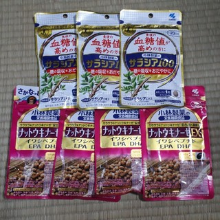 コバヤシセイヤク(小林製薬)の小林製薬のサラシア100約20日分小林製薬の納豆キナ―ゼEX約30日分 セット(ビタミン)