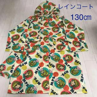 ムジルシリョウヒン(MUJI (無印良品))のレインコート130 130 MPS130㎝ カッパ130 雨具(レインコート)