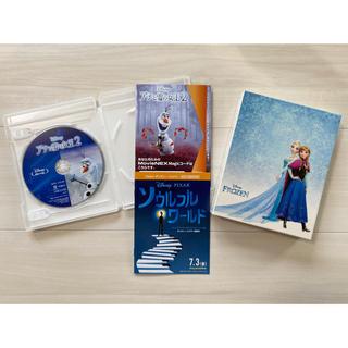 ディズニー(Disney)の新品☆ アナと雪の女王2 MovieNEX(キッズ/ファミリー)