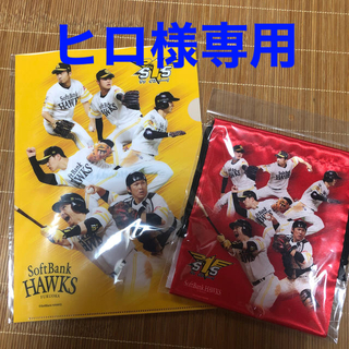 福岡ソフトバンクホークス - ソフトバンクホークス クリアファイル、巾着袋