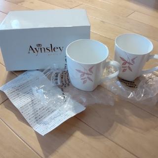 エインズレイ(Aynsley China)の未使用✨箱付き✨Aynsley ペアマグカップ(グラス/カップ)