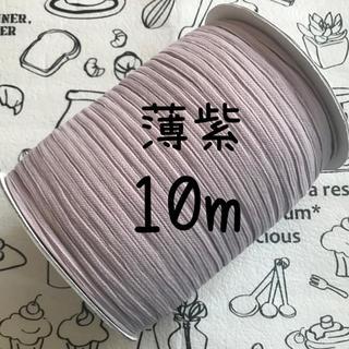 グンゼ(GUNZE)のグンゼ ウーリースピンテープ 薄紫 10m(生地/糸)