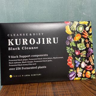 ファビウス(FABIUS)のKUROJIRU 黒汁(青汁/ケール加工食品)
