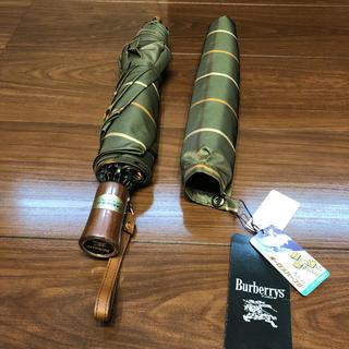 バーバリー(BURBERRY)の【新品 未使用】バーバリー Burberrys 折り畳み 傘 カーキチェック(傘)