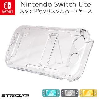 任天堂 Nintendoスイッチライト 専用 クリアケース(携帯用ゲームソフト)