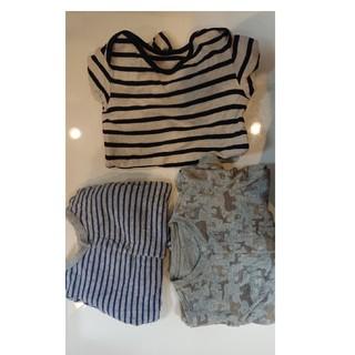 ムジルシリョウヒン(MUJI (無印良品))のパジャマ  80  ロンパース  メーカーおためし三種類(パジャマ)