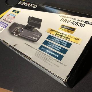ケンウッド(KENWOOD)の★ KENWOOD DRV-R530 リア用 開封済み未使用 ★(車内アクセサリ)