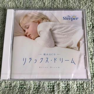 トゥルースリーパー リラックス・ドリーム CD(ヒーリング/ニューエイジ)