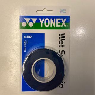 ヨネックス(YONEX)のヨネックス ウエットスーパーグリップ(テニス)