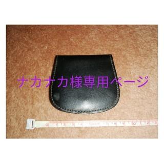 ナカナカ様専用 小銭入れ 革製 全日空ロゴ入り(コインケース/小銭入れ)