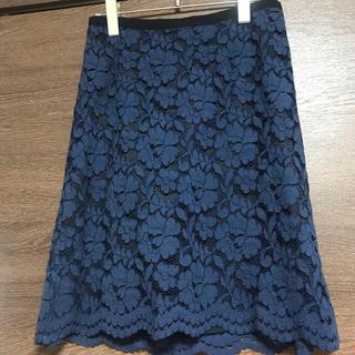 ブラーミン(BRAHMIN)のブラーミン レーススカート マーラ  malla カーディガン(ひざ丈スカート)