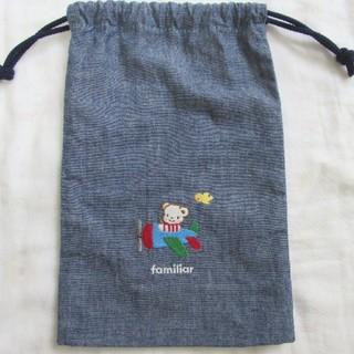 ファミリア(familiar)のfamiliar 巾着袋(ランチボックス巾着)