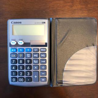 キヤノン(Canon)の電卓(その他)