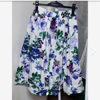 シマムラ(しまむら)の花柄スカート ミディスカート 寒色系(ひざ丈スカート)