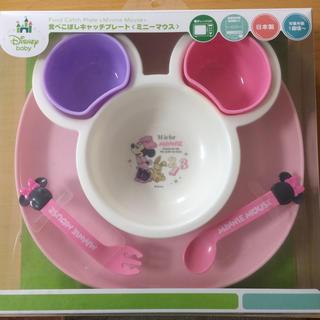 ディズニー(Disney)のディズニー ベビー食器(離乳食器セット)