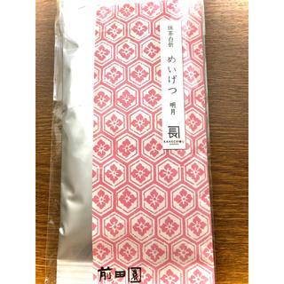 煎茶 抹茶白折 めいげつ(茶)