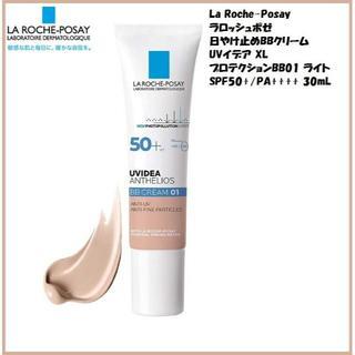 ラロッシュポゼ(LA ROCHE-POSAY)の2本敏感肌用 ラロッシュポゼ UVイデア XL プロテクションBB 01 ライト(BBクリーム)