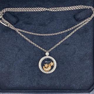 ショパール(Chopard)のショパール ハッピーダイヤモンド ネックス K18WG(ネックレス)