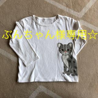 ムジルシリョウヒン(MUJI (無印良品))の無印良品 白色 ロンT (猫プリント)100㎝(Tシャツ/カットソー)