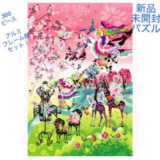 #出会いの春始まりの季節(その他)