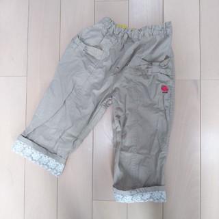 ユッピー(Youpi!)のユッピー! 女児 パンツ 130(パンツ/スパッツ)