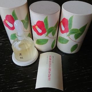 シセイドウ(SHISEIDO (資生堂))のSHISEIDO 特製フレグランス 花椿 3個セット♪(香水(女性用))