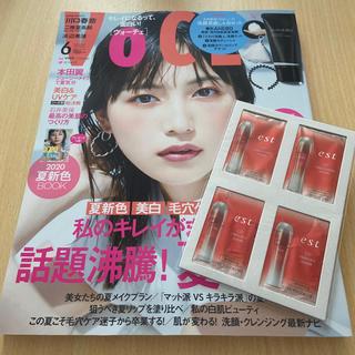 VoCE  06月号 雑誌 estサンプル付き