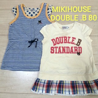 ダブルビー(DOUBLE.B)のミキハウス ダブルビー■半袖ワンピース2点セット■80センチ(ワンピース)