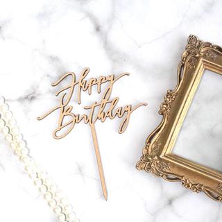 【ME 様】木製 ケーキトッパー Happy Birthday ⑷ ミニサイズ(その他)
