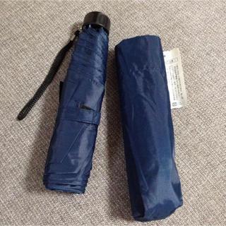 折りたたみ傘(ネイビー)(傘)