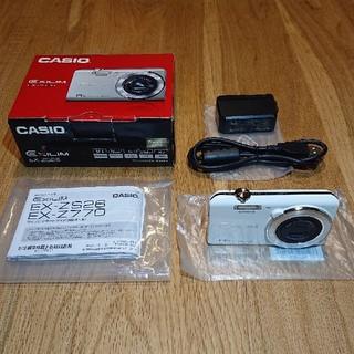 カシオ(CASIO)の(美品)CASIO EXILIM EX-ZS26WE(コンパクトデジタルカメラ)