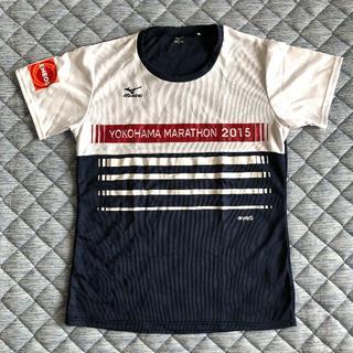 ミズノ(MIZUNO)の横浜マラソン2015 参加賞Tシャツ ミズノ製 Mサイズ(Tシャツ/カットソー(半袖/袖なし))