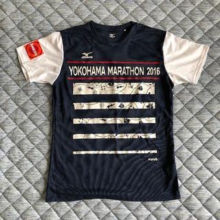 ミズノ(MIZUNO)の横浜マラソン2016 参加賞Tシャツ ミズノ製 Mサイズ(Tシャツ/カットソー(半袖/袖なし))