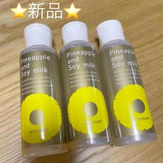 パイナップル豆乳ローション プレミアム(化粧水/ローション)