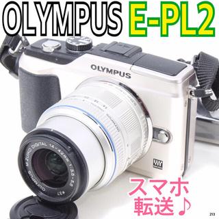 オリンパス(OLYMPUS)の✨らくらくスマホ転送♪✨オリンパス OLYMPUS PEN E-PL2(ミラーレス一眼)