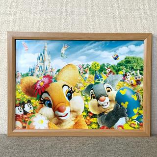 ディズニー(Disney)のディズニー カレンダー ポスター イースター B4-22(ポスター)