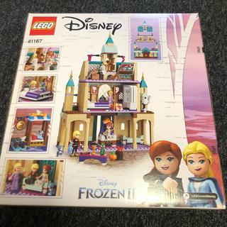 Disney - 【新品未使用】レゴ アナと雪の女王2 ディズニー 41167