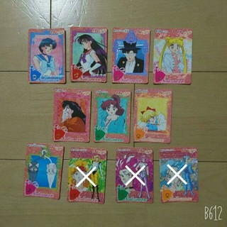 セーラームーン(セーラームーン)の【美品】美少女戦士セーラームーン カード 11種 当時物(カード)